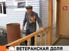 Челябинские чиновники сочли, что 9 человек в доме с удобствами на улице – нормальные условия проживания для ветерана