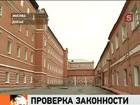 Генпрокуратура не нашла нарушений в действиях следователя по «делу Магнитского»