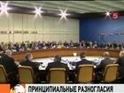 России не удаётся договориться с НАТО по вопросам размещения систем ПРО в Европе