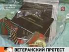 Ветеран войны из Челябинска отправила все боевые награды президенту