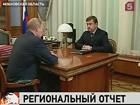 Владимир Путин потребовал ускорить рост зарплат учителей в Тверской области
