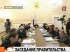 Премьер Путин потребовал выяснить, почему в некоторых регионах не повысили жалование преподавателям