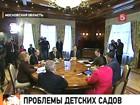 Дмитрий Медведев поручил Совету Федерации вместе с правительством заняться проблемой нехватки детских садов