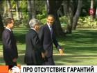 ПРО остаётся главной проблемой в отношениях России и США