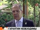 Визовый режим между Россией и США будет облегчен