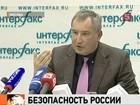 """По мнению Дмитрия Рогозина, обращение президента России не следует рассматривать как возврат к периоду """"холодной войны"""""""