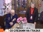 В Екатеринбурге семья ветеранов вот-вот лишится жилья