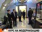 Попечительский совет Сколково собрался в МГТУ имени Баумана