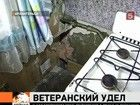 В Архангельске вдове ветерана не могут дать положенную квартиру