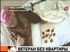 В Казани ветеран чуть не умерла после встречи с чиновником