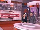 """МИД России расширил """"черный список"""" граждан США, подпадающих под действие """"антимагнитского"""" закона"""