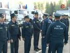 МЧС России везет гуманитарную помощь в Абхазию и Китай