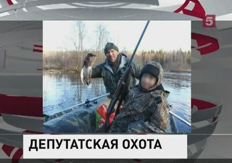 Законно ли Николай Валуев убил медведя, разбирается прокуратура
