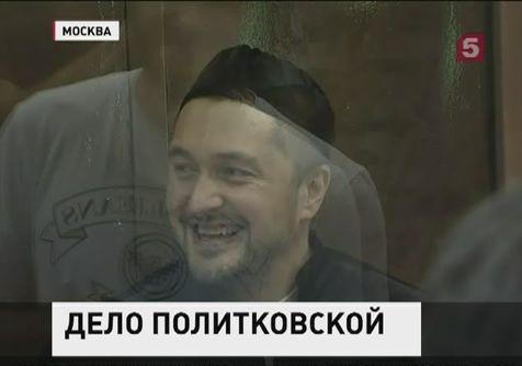 Дело об убийстве Политковской рассмотрит коллегия присяжных