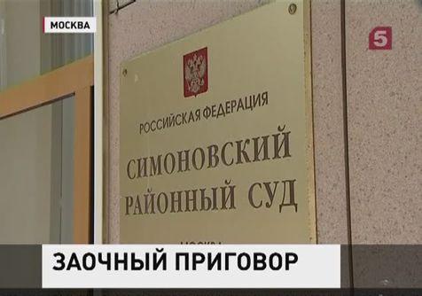 Леонид Невзлин заочно приговорен к 6 годам лишения свободы