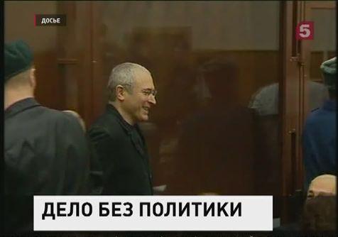 ЕСПЧ не признал политическим дело Ходорковского