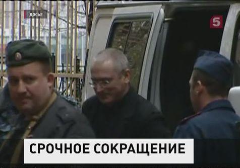 Ходорковский и Лебедев проведут за решёткой на 2 месяца меньше