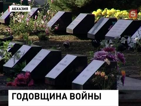 В Абхазии и в Грузии вспоминают начало войны 1992 года