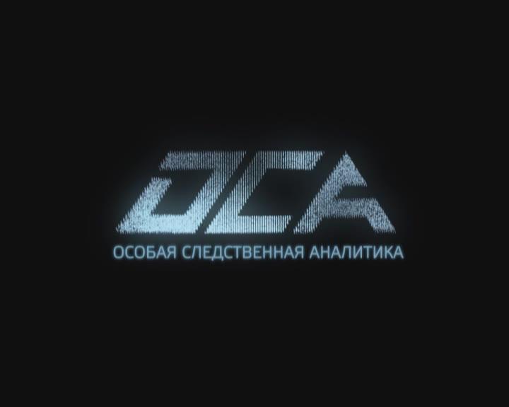 Сериал «ОСА» разрушает знакомые представления о полиции и полицейских