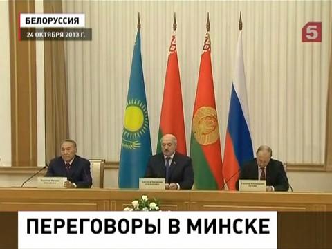 Минский саммит в одобрил решение Киргизии и Армении вступить в Таможенный союз