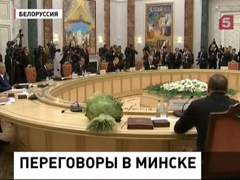 В Минске открылся саммит СНГ