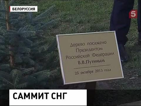 В Минске главы независимых государств обсуждают будущее Содружества