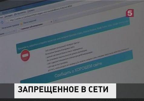 Генпрокуратура собирается проверить фильтрацию интернета во всех школах страны