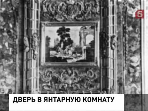 Тайну Янтарной комнаты обещал раскрыть Корнелиус Гурлитт