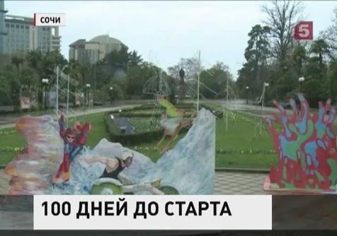В Сочи открылся уникальный парк скульптур, посвящённый Паралимпийским играм