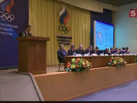 Отбор в российскую олимпийскую команду уже прошли 218 спортсменов