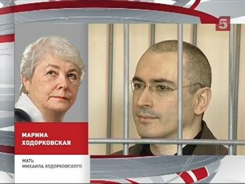 Михаил Ходорковский покинул колонию и Россию