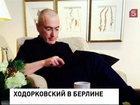Ходорковский расскажет о своих планах на пресс-конференции в воскресенье