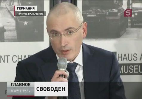 Михаил Ходорковский дал пресс-конференцию в Берлине