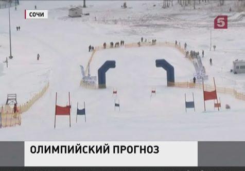 За погодой в олимпийском Сочи следят с земли, с воды и из космоса