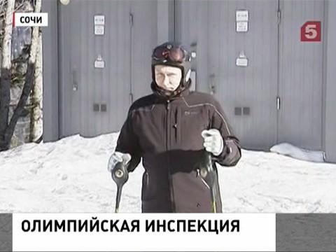 Владимир Путин лично проверяет готовность олимпийских объектов