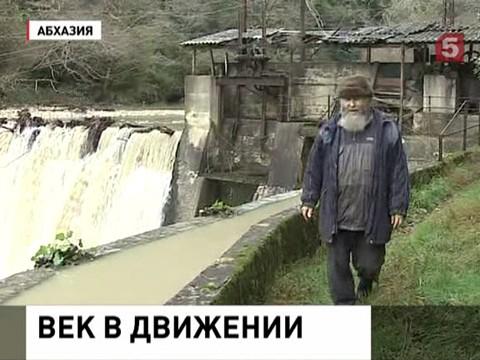 В Абхазии водят экскурсии на гидроэлектростанцию, которой уже больше века