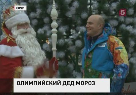 В олимпийский Сочи прибыл Главный российский Дед Мороз