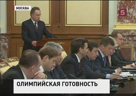 Дмитрий Козак: нецелевого использования олимпийских денег не выявлено