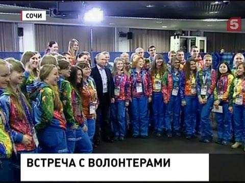 Президент встретился с волонтёрами предстоящих Олимпийских Игр в Сочи
