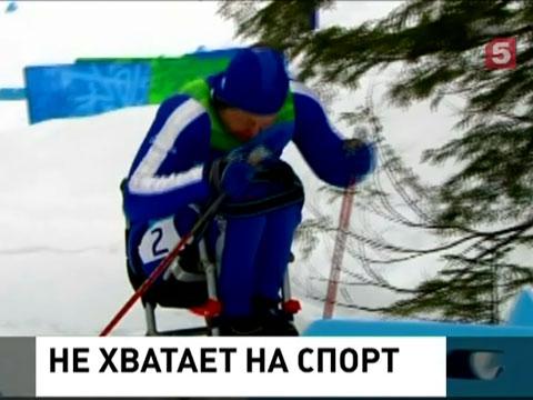 Латвийские спортсмены-паралимпийцы не поедут в Сочи
