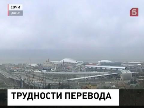 Олимпийский скандал в американских СМИ