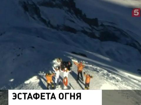 Огонь олимпийских игр в Сочи достиг вершины Эльбруса