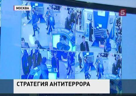 Руководители антитеррористических центров стран СНГ собрались в Москве