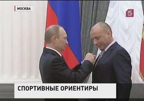 Владимир Путин подписал указ о возрождении  системы ГТО