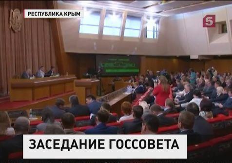 Депутаты Госсовета Крыма выбрали представителей в Совет Федерации