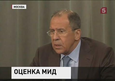 МИД РФ не считает объективным расследование стрельбы на Майдане