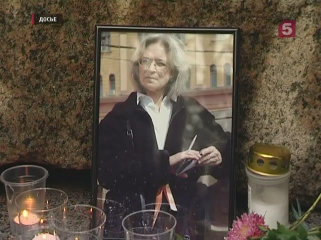 Сегодня суд огласит приговор обвиняемым в убийстве Анны Политковской