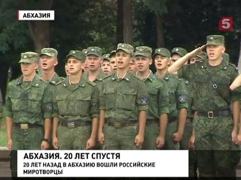В Абхазии отмечают памятную дату