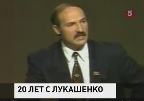 Александр Лукашенко разменял третий десяток на президентском посту