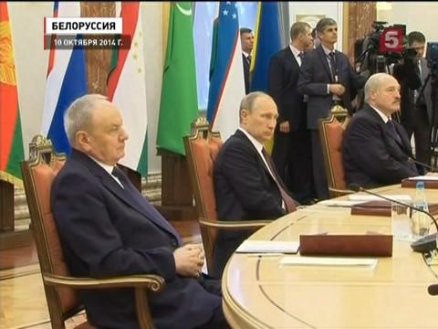 Саммит СНГ в Минске прошел без президента Украины